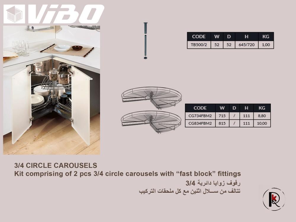 سلال المطبخ - VIBO
