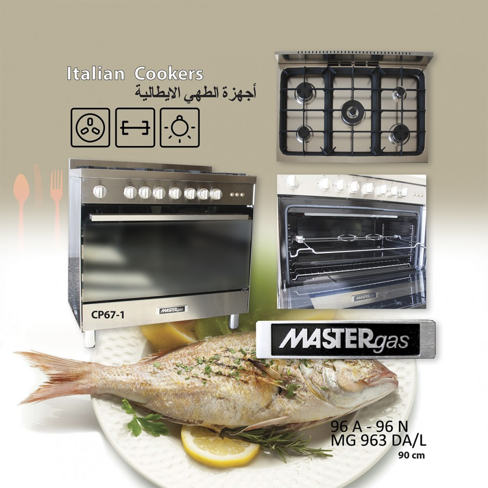 الطباخات الصالون MASTER GAS